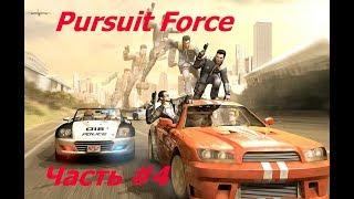Прохождение Pursuit Force: (PSP) (CFW) Часть #4