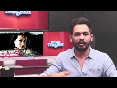 Radaan Stars Slam| Hiphop Tamizha Adhi Experience on scoringBGMfor his movies | Adhi Special