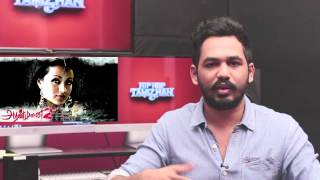 Radaan Stars Slam| Hiphop Tamizha Adhi Experience on scoring  BGM  for his movies | Adhi Special