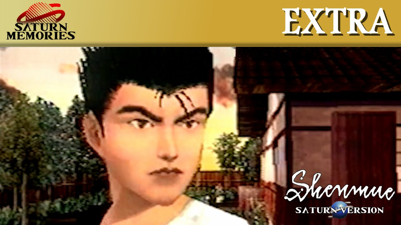 Shenmue Saturn Version Hd 1080p Youtube