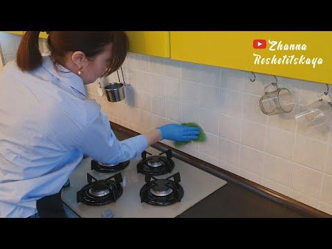 Уборка на Кухне * Новая Швабра * Как Мыть Мультиварку * Мотивация