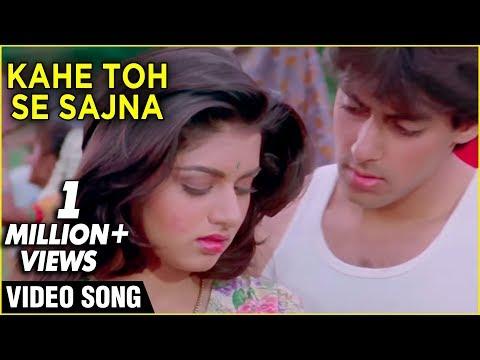 Kahe Toh Se Sajna - Sharda Sinha Songs - Ram Laxman Songs - Salman Khan Songs