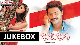 Okariki Okaru (ఒకరికి ఒకరు) Telugu Movie Full Songs Jukebox ||  Srikanth, Aarthi Chhabria