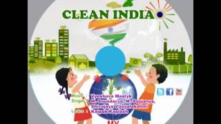 clean india english song