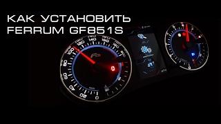 видео Купить ОСАГО на Hyundai Avante