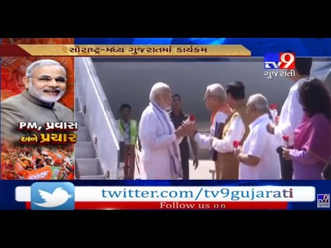 PM Modi to launch several projects in Gujarat on 2-day visit starting from today- Tv9