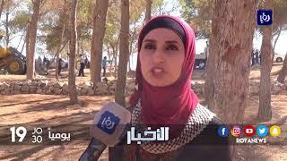الكرك.. انطلاق حملة لأجل الأردن نتطوّع في متنزّه غابة اليوبيل - (11-9-2017)