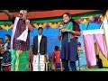 Download Santali superhit singer porayni & Bayna || Santali program video song 2018