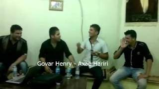 Faxir Hariri & Zhyar Bndyan Mnafasa La Toni Barz Aylet Zhyar Haldet LaDasty Hariri