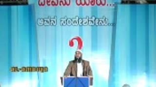 Yeka Devaaradane 2 Umar Shareef