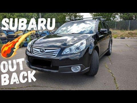 Subaru Outback 2011 - Универсал или Кроссовер? Обзор крепыша