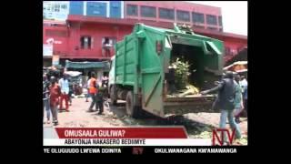 NTV UGANDA NEWS, AKAWUNGEEZI