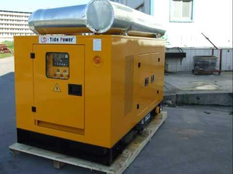 Tide Power System CHP system generator