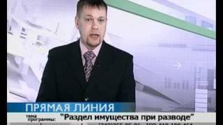 Помощь юриста в Екатеринбурге(, 2011-02-23T06:13:55.000Z)