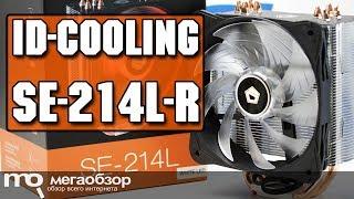 iD-Cooling SE-214L-R обзор охлаждения