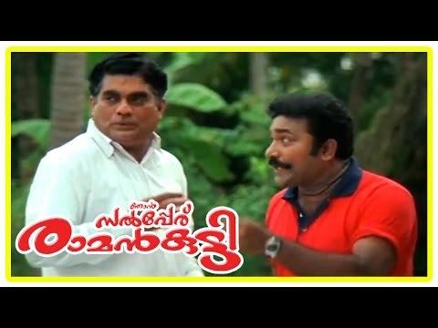 Njan Salperu Ramankutty Malayalam Movie | Jayaram Traps Nirosha