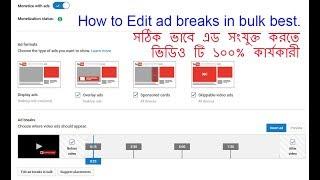 So Erstellen oder Bearbeiten Sie ad-breaks in bulk & insert ad