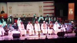 Gateway to Divine Mercy|Al Nimah|Jamia Al Karam- Part 1