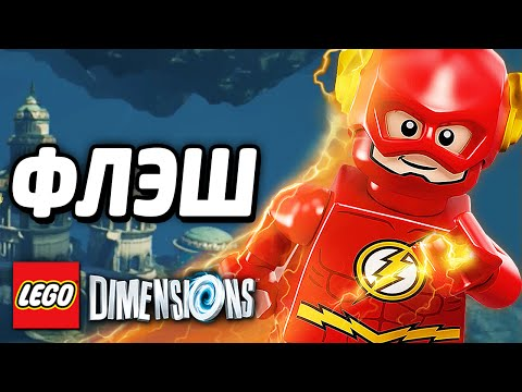 Обзор игры LEGO Marvel Super Heroes