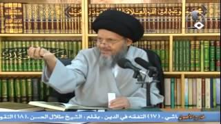 السيد كمال الحيدري:هل الله قادر على خلق إله مثله؟