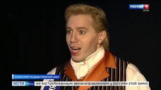 Премьера циркового спектакля
