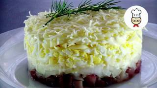 """САМЫЙ НОВОГОДНИЙ салат """"СЕЛЕДКА ПОД СНЕГОМ""""!!! Очень вкусный праздничный салат!!!"""