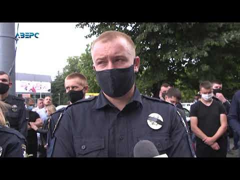 ТРК Аверс: Луцьк попрощався із поліцейським, який загинув у ДТП