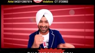 Gurkirpal Surapuri - 5 Rupaiya - Goyal Music - Official Promo