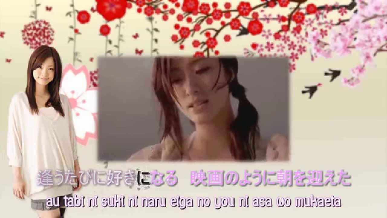 Lyrics aya ueto songs about aya ueto lyrics | Lyrics Land