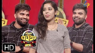 Express Raja | 15th April 2019  | Full Episode 670 | ETV Plus