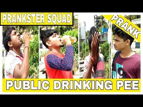 public Drinking pee in