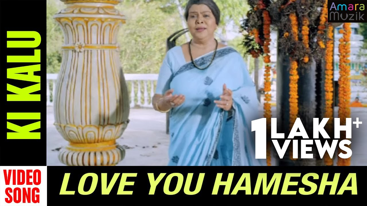 Love You Hamesha Odia Movie Ki Kalu Official Video Song