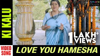 Love You Hamesha Odia Movie || Ki Kalu | Official Video Song | Arindam, Sritam, Anisha