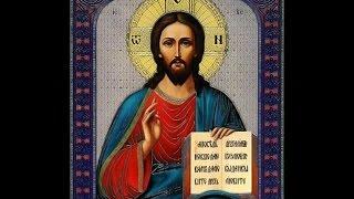 Молитва исцеляющая от болезней(, 2014-11-24T21:25:16.000Z)