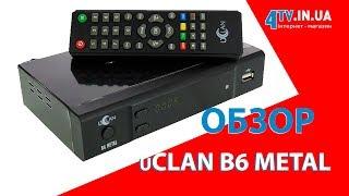видео Телевидение Full HD: отличное качество и доступная цена