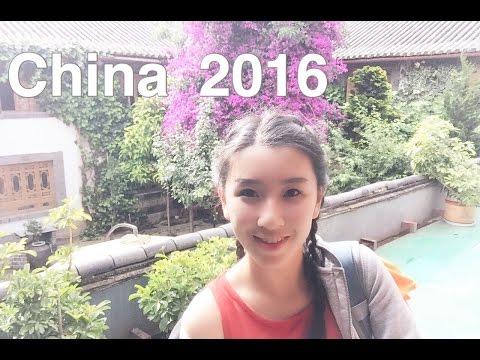 CHINA 2016: SICHUAN, YUNNAN, SHANGHAI
