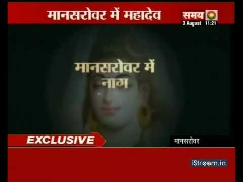 Divine mystery light appears in Manasorvar