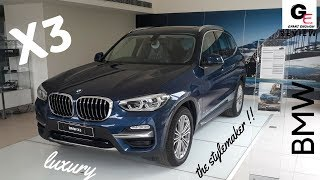 2018 BMW X3 xdrive 20d luxury line | most detailed review | features | price | specs !!!!