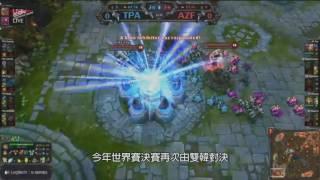 (國) Reddit:世界賽上只有兩支隊伍淘汰過韓國隊 | 《鬥陣特攻》台灣代表隊:目標只有冠軍 2016年10月24日 HKES電競六點新聞