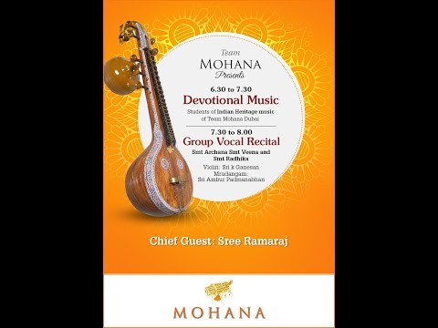 Devotional Music   Indian Heritage Music Students   Group Vocal Recital   Team Mohana