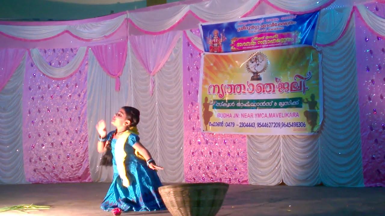 nayika folk dance mp3 download
