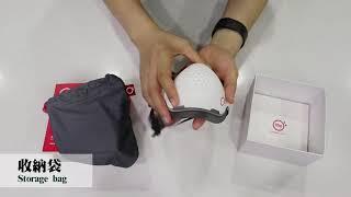 【海迪開箱】市面上防疫 過濾能力最高的口罩!O2 curve 口罩‼開箱時間‼