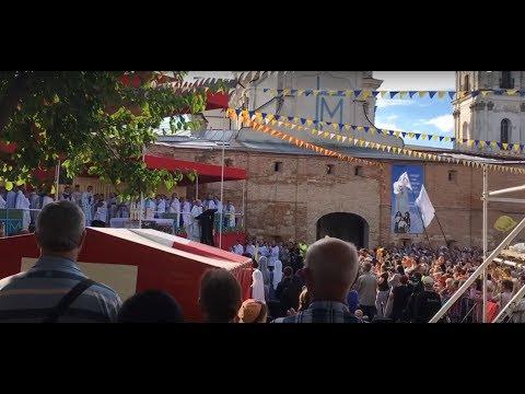 Сайт города Киев новости, веб камера, карта, магазины