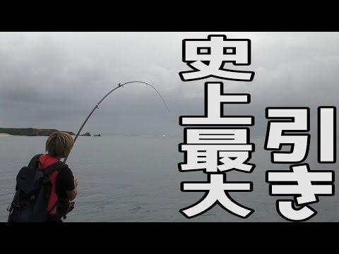 水深25mある漁港に来たら化け物だらけだった