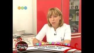 видео стоматология в в Одинцово