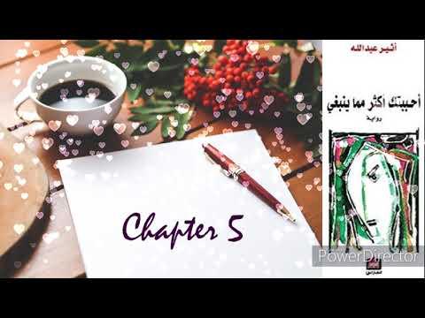 تحميل كتاب رماح حزب الرحيم pdf