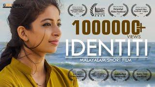Identiti | Malayalam Short Film | Archana Ravi | Anjith Merrie Jan | Bineet Merrie Jan
