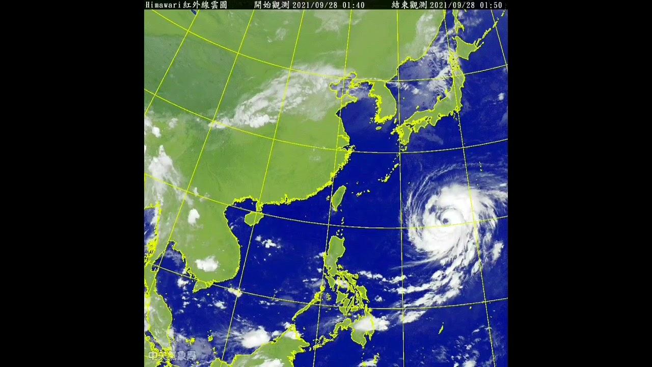 (2021年)強烈颱風 蒲公英 衛星雲圖動態