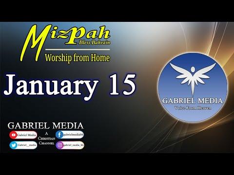 🔴 Live |  அபிஷேகம் | Mizpah House of Prayer | 15/01/2021