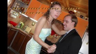 #БунтарьСочиняет Поздравляю супругу с годовщиной свадьбы.